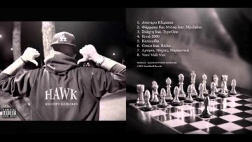 anotero-klimakio-hawk-above-the-hood