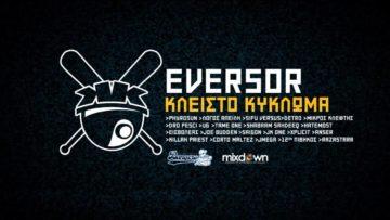 lex-kleisto-kyklwma-eversor