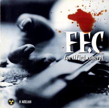 FFc H Απειλή